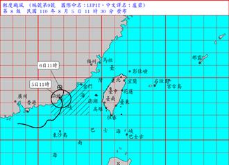 輕颱盧碧即將登陸廣東 氣象局:下半天有望解除海警