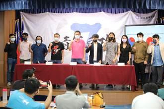 國民黨青年提「青年租屋政策白皮書」 羅智強盛讚達參選台北市長水準