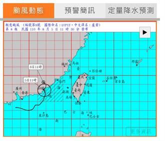 輕颱盧碧來襲 全台傳3災情、發布30條土石流紅色警戒