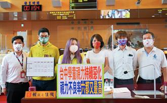 線上教學學童近視加重 教育局:訂定護眼樂學321實施計畫