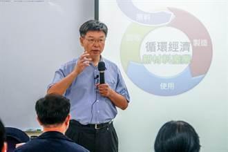 工研院開辦研習班助企業提升敏捷管理力