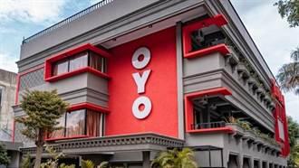 印度連鎖旅館平台OYO 獲微軟IPO前戰略投資,走出COVID-19陰霾!