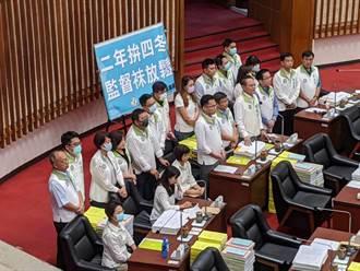 高雄巿議會國民黨團批路塌樹倒 綠營反嗆:不要唱衰