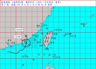 盧碧颱風來襲  金門縣府籲鄉親嚴防強風大雨
