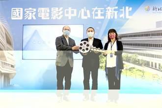 國家電影及視聽文化中心完工點交 文化部續推2期場館籌建
