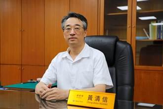 北捷高層人事異動 代總經理黃清信正式接任總經理