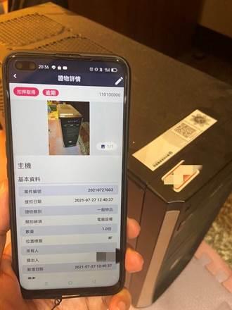 證物也要實名制!中市警破「水房」 首創QRCode證物監管制度