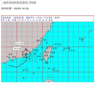 颱風盧碧來襲 全台傳7件災情、18處積淹水
