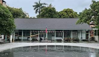 歷史建築原大成幼稚園轉型青創中心 和美街長宿舍也承租了