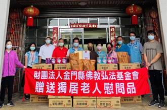 關懷獨居老人 金門海印寺捐贈奶粉禮盒