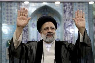 伊朗新總統萊希  將面臨各種挑戰