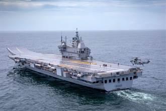 印度國產航母首次海試舉國狂歡 美媒:中國航母仍遙遙領先