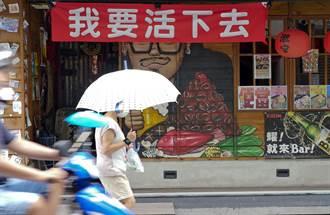 三級警戒台灣防疫表現如何?民調結果出爐這選項一面倒