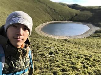 台灣自然景緻震撼人心 唐振剛難忘嘉明湖