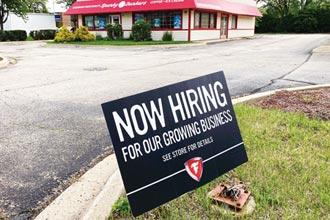 美7月民間就業 僅增33萬人
