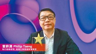 遠傳、博弘 獲AWS合作夥伴獎