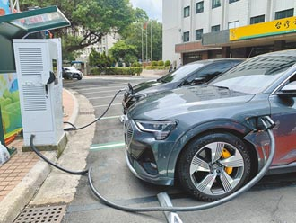 雙向電動車充電站啟用 可防缺電