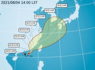輕颱盧碧海警發布 中南部防豪雨