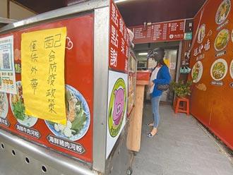 開放內用不到2成 台南餐廳拚生路