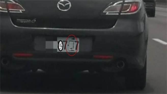 黑色轎車後車牌遮的是第三數字。(圖/翻攝目畫面)