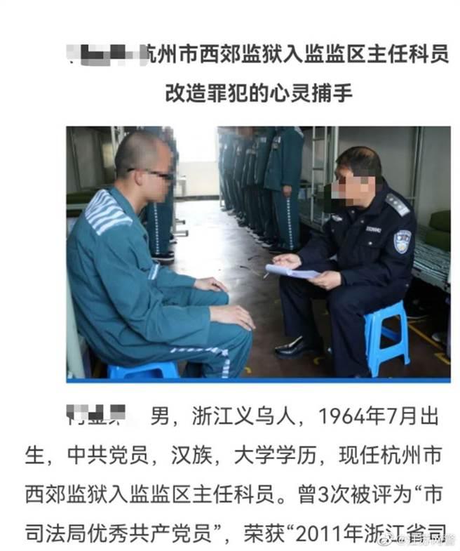 江蘇警察發文闢謠。(圖/翻攝自微博)