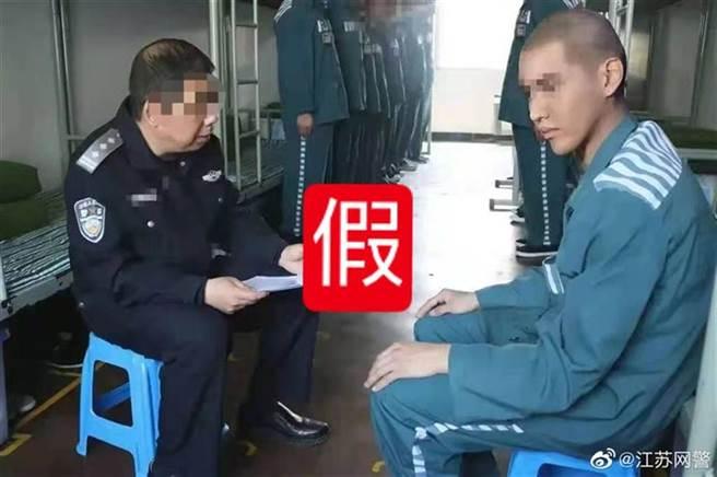 吳亦凡頂著光頭的監獄照被證實是P圖。(圖/微博)