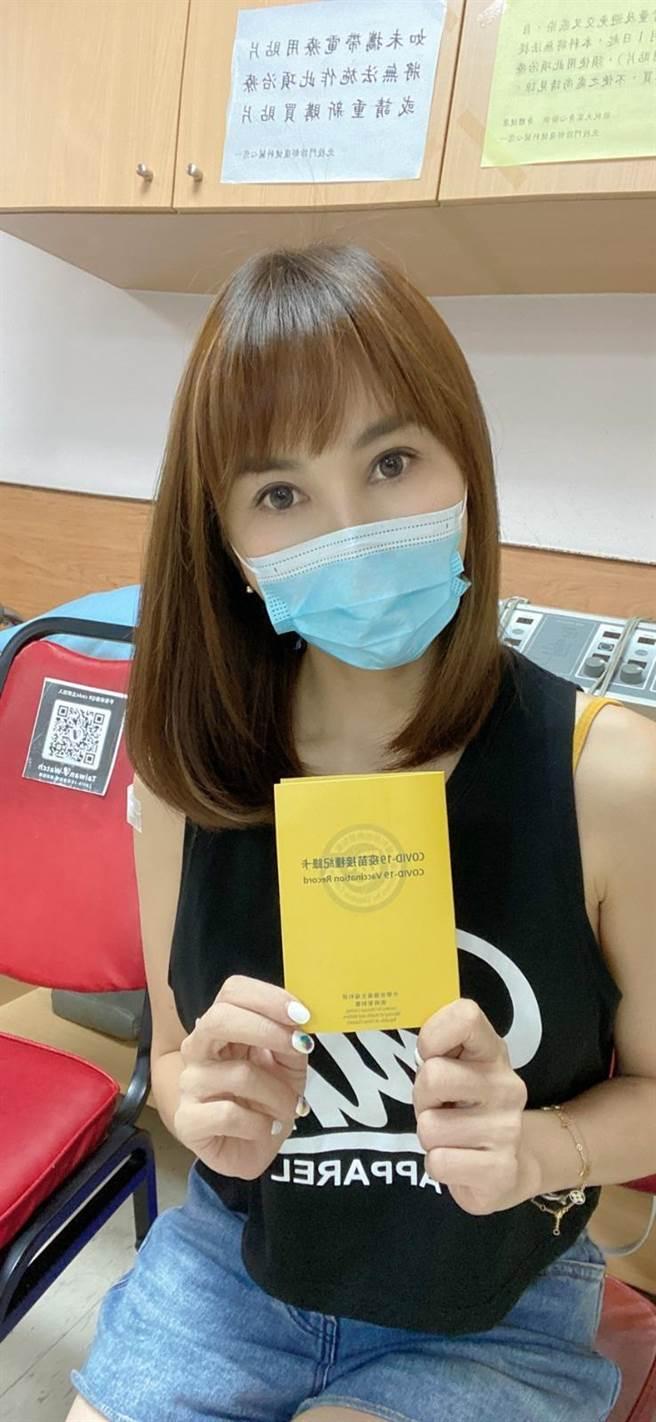 王宥忻日前完成AZ疫苗施打。(固力狗娛樂提供)
