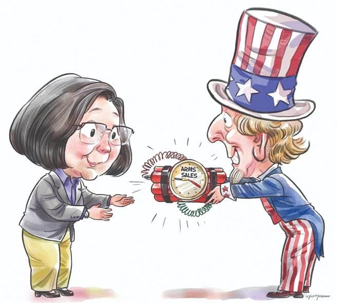 針對美國對台軍售,《中國日報》中文網刊發評論文章:民進黨買再多美國炮,也擋不住祖國統一。(中國日報)