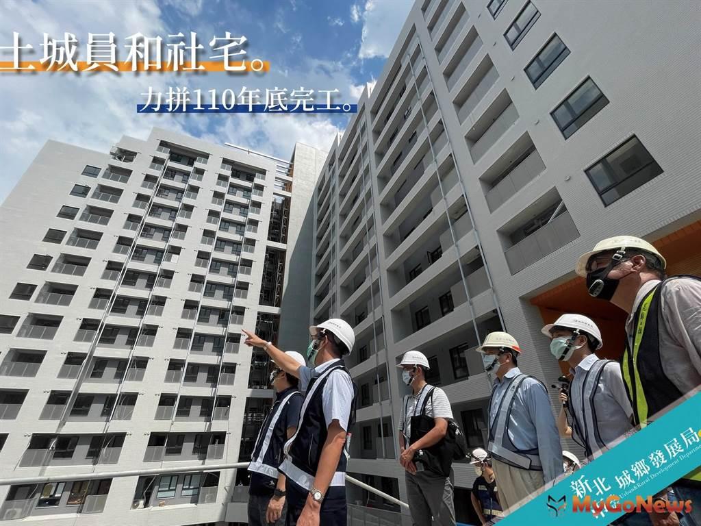 全力衝刺—土城員和段青年社會住宅即將完工(圖/新北市政府)