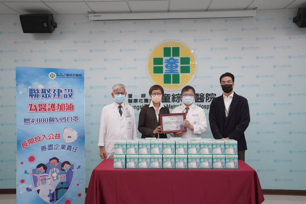 台中抗疫不鬆懈,聯聚建設捐贈N95口罩,為醫護人員加油打氣。(圖/葉思含攝)