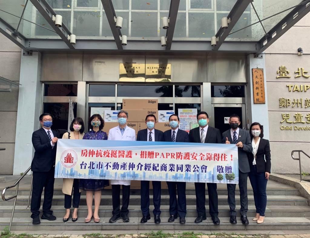 台北市不動產仲介經紀業公會捐贈45台「PAPR空氣動力式呼吸防護具」挺第一線醫護人員。(圖/台北市不動產仲介經紀業公會提供)