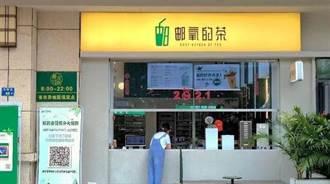 斜槓大陸國企之一》陸國企大玩跨界風 中國郵政賣奶茶咖啡