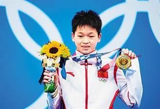 東奧金牌榜 中美競爭史上最激烈 將以38金分出勝負