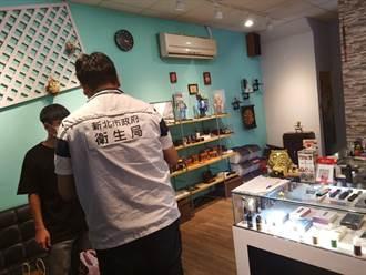 販售電子煙給未滿18歲少年 新北今起稽查違者最重罰10萬