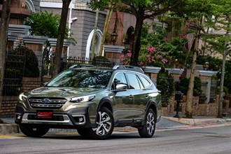 終於回到日本市場!Subaru Legacy Outback 第六代日規預告秋季發售