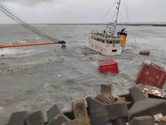 貨輪慘遭盧碧颱風回馬槍襲擊 擱淺布袋商港快被淹沒