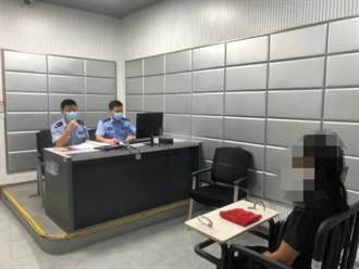 浙江女子散布不實疫情謠言 遭行政拘留4日