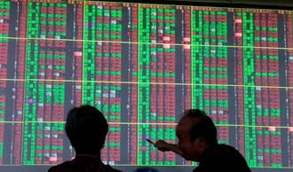 航海王回神 電子權值股不支 台股收跌76點 月線失守
