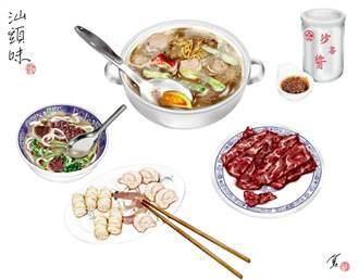 台北庶民美食中的汕頭