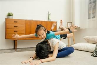 居家新日常 與孩子共創融洽相處之道