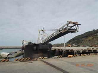 陸籍抽砂船「國良919」法拍 起標價1450萬元