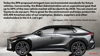 三日本車廠贊同拜登綠色新政 2030年純電新車佔比達50%