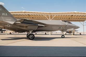 美紅旗演習F35首次扮紅方大勝 模擬殲20演練成本很高