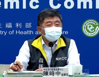 陳時中問疫苗這句 現場所有人沉默了 網喊14字