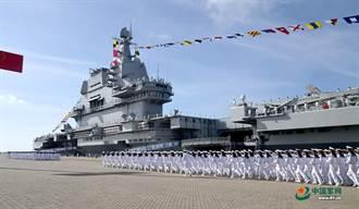 解放軍南海大演習 專家:研判為遠程導彈試射 山東艦可能參演