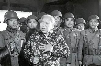 史話》劉良昇專欄/論八年抗戰決戰上海之思維─兼憶祖父劉作全