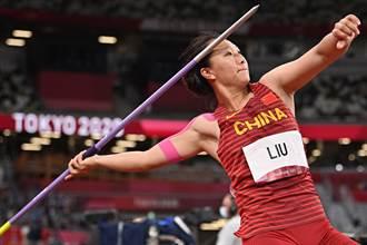 東奧》一擲得冠 大陸選手劉詩穎女子標槍奪金