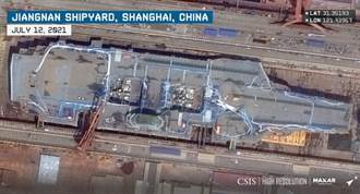 美國會發佈中國海軍評估報告 聚焦新建003型航母