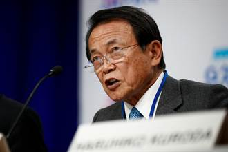 日本副相兼財長麻生太郎檢測陰性  解除居家隔離