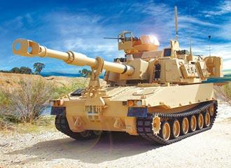 避免壓迫人權 美將嚴審小型武器軍售